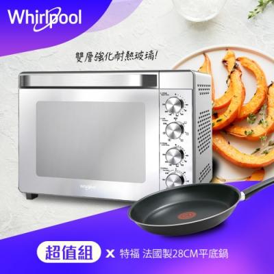 【超值組】Whirlpool惠而浦 32公升不鏽鋼機械式烤箱 WTOM321S加 特福 法國製28CM平底鍋