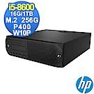HP Z2 G4 SFF i5-8600/16G/1TB+256G/P400/W10P