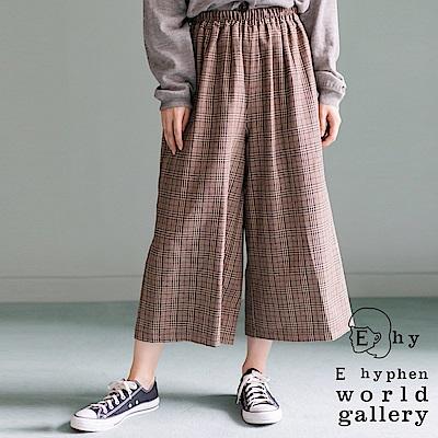 E hyphen 經典格紋寬褲