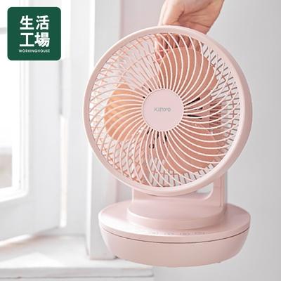 【生活工場】KINYO 3D智能溫控循環扇-粉CCF-8770PI