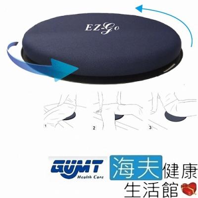 海夫健康生活館 天群 EZ-GO 床上 車上 椅上用 轉位墊 EZ-300