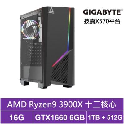 技嘉X570平台[星空戰魂]R9十二核GTX1660獨顯電玩機