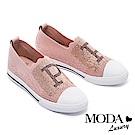 休閒鞋 MODA Luxury 華麗水鑽飛織布厚底休閒鞋-粉
