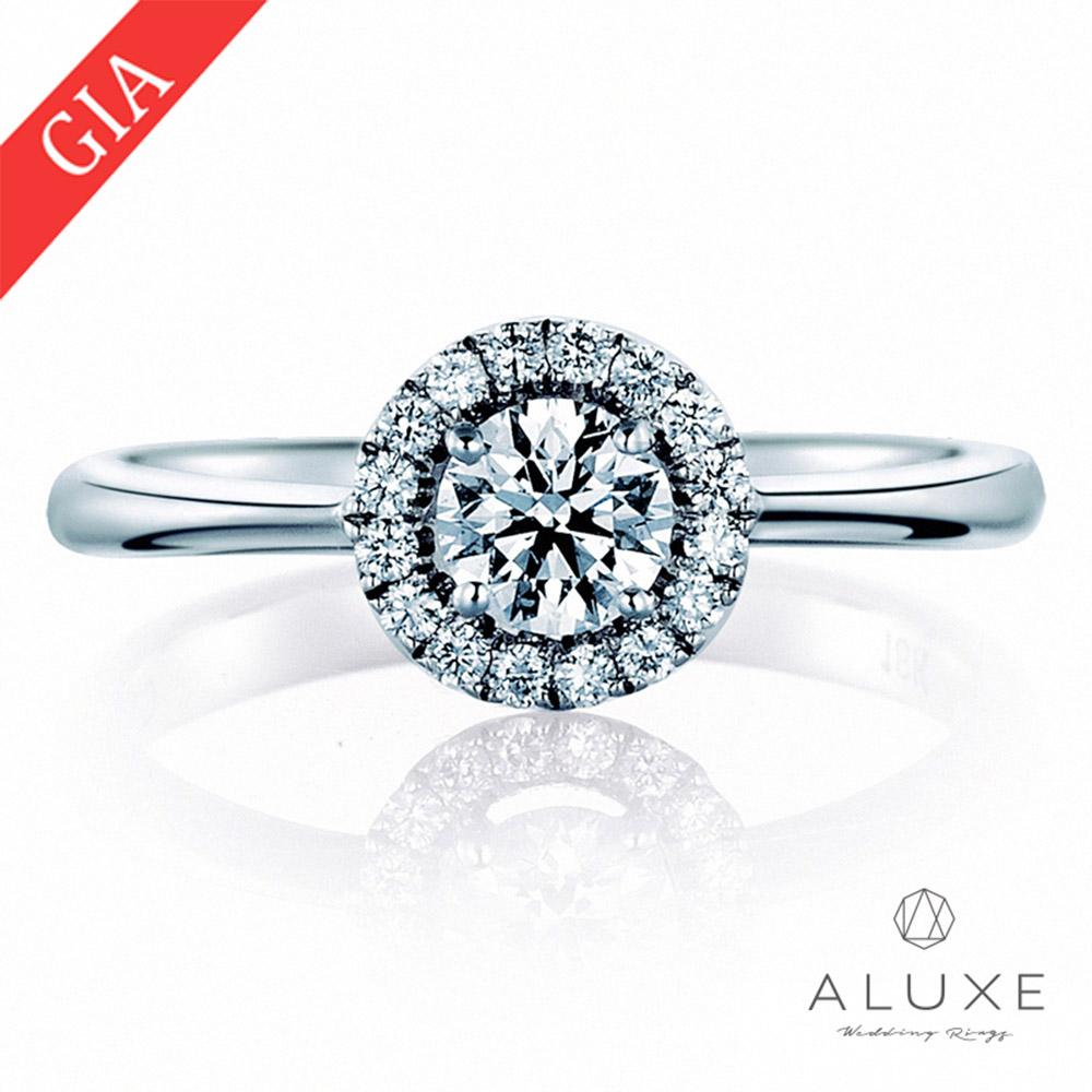 A-LUXE 亞立詩 GIA 0.70克拉 F/VS2 3EX 18K鑽石求婚女戒