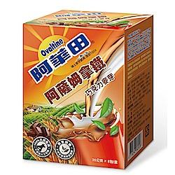 阿華田 阿薩姆拿鐵-巧克力麥芽(25gx8入)