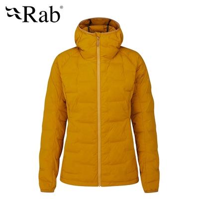 【RAB】Cubit Stretch Down Hoody 保暖羽絨連帽外套 女款 深南瓜黃  #QDB31