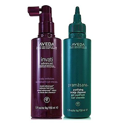 AVEDA 蘊活菁華滋養液150ml(升級版)+頭皮淨瑕潔膚凝膠150ml