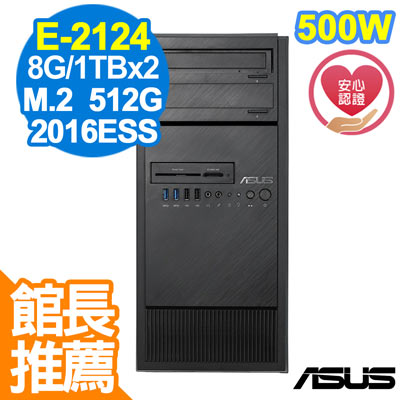 ASUS TS100-E10 E-2124/8G/660P 512G+1TBx2/2016ESS