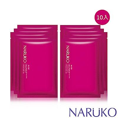 NARUKO牛爾【任3件5折起】 森玫瑰水立方保濕面膜EX 10入
