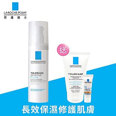 理膚寶水 多容安舒緩濕潤乳液組(新品上市)
