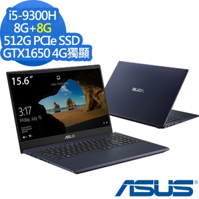 ASUS X571GT 15吋筆電 i5-9300H/16G/512G/GTX1650/特