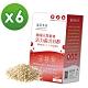 【達摩本草】專利天然藜麥綜合B群x6盒 (60粒/盒)《長效吸收、活力不斷電》 product thumbnail 1