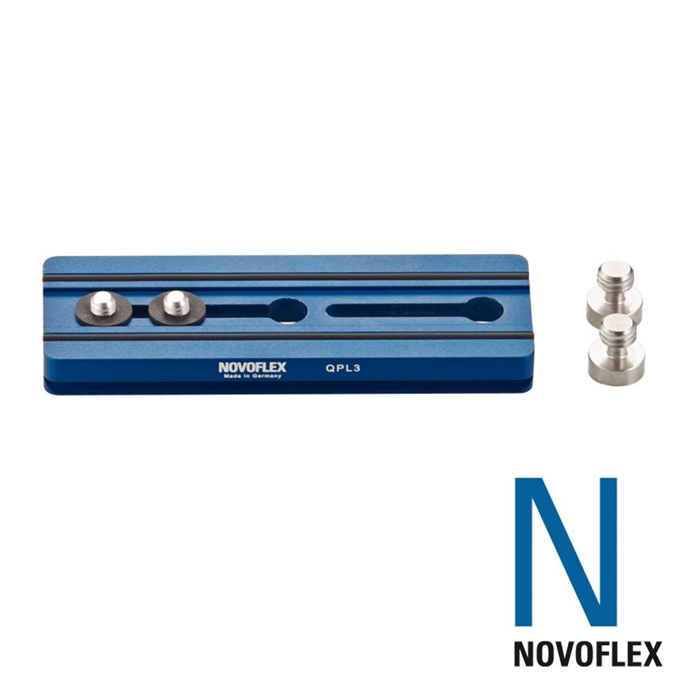 NOVOFLEX QPL系列雙接頭快拆板 QPL3