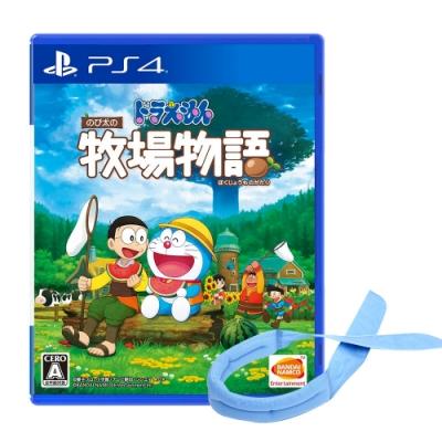 哆啦A夢 牧場物語 -PS4 中文版+日本平川涼巾