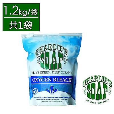 查理肥皂 Charlie s Soap 含氧漂白劑<b>1</b>.<b>2</b>公斤/袋(共1袋)