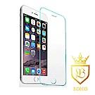 [BOHO]完全保護 霧面 鋼化玻璃保護貼 9H iPhone 5/5S/5C/SE
