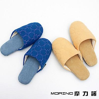 MORINO摩力諾 愛心幸運草絨布室內拖鞋