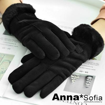 【2件69折】AnnaSofia 毛圈麂皮絨 加厚保暖觸屏觸控手套(酷黑系)