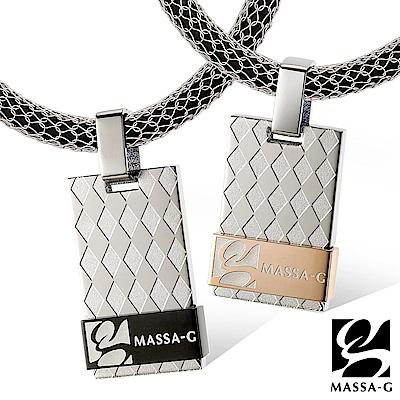 MASSA-G 菱格經典純鈦對墬搭配X1 4mm超合金鍺鈦對鍊