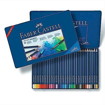 Faber-Castell輝柏 ART-GRIP創意工坊水彩色鉛筆-藍色精緻鐵盒裝36色組