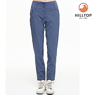 【hilltop山頂鳥】女款超潑水抗UV彈性長褲S07FH0幕光藍