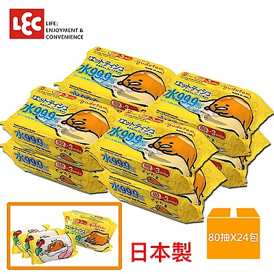 日本LEC 蛋黃哥純水99.9%濕紙巾 80抽x24包/箱