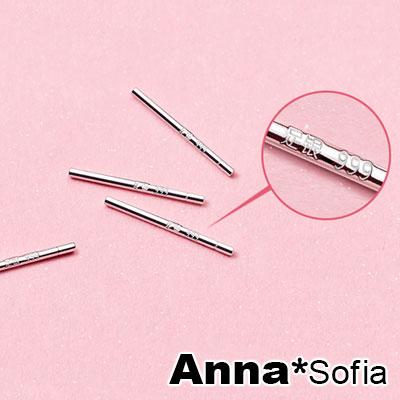 【2件399】AnnaSofia 耳針型耳棒 999純銀針耳針耳環(三對入)