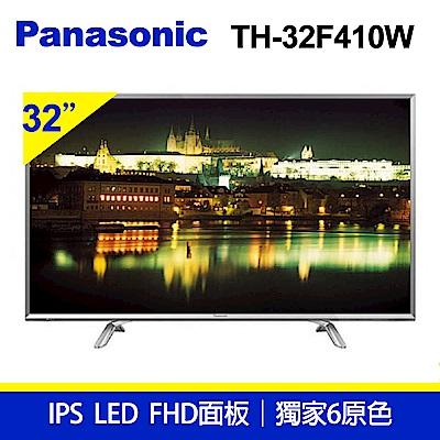 Panasonic  國際牌 32吋LED 液晶電視 TH-32F410W
