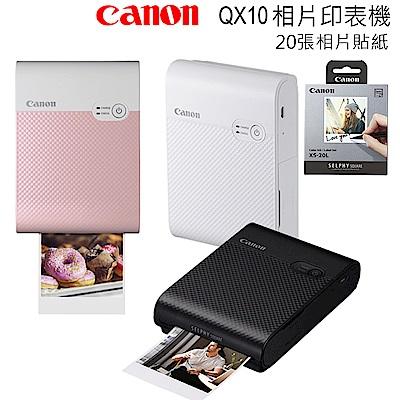 Canon SELPHY SQUARE QX10 相片印表機+20張相片貼紙 (公司貨)