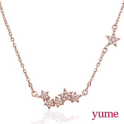 YUME 閨蜜系列 - 來自星星的你項鍊 - 玫瑰金