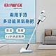 aiwa 愛華 兩用手持多功能蒸氣拖把 ARS2101 product thumbnail 1