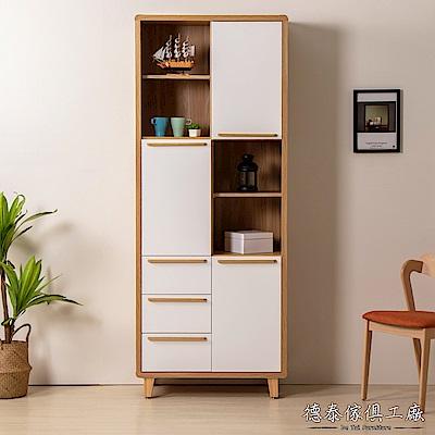 D&T 德泰傢俱 Innis 2.7尺書櫃 80x40x201cm