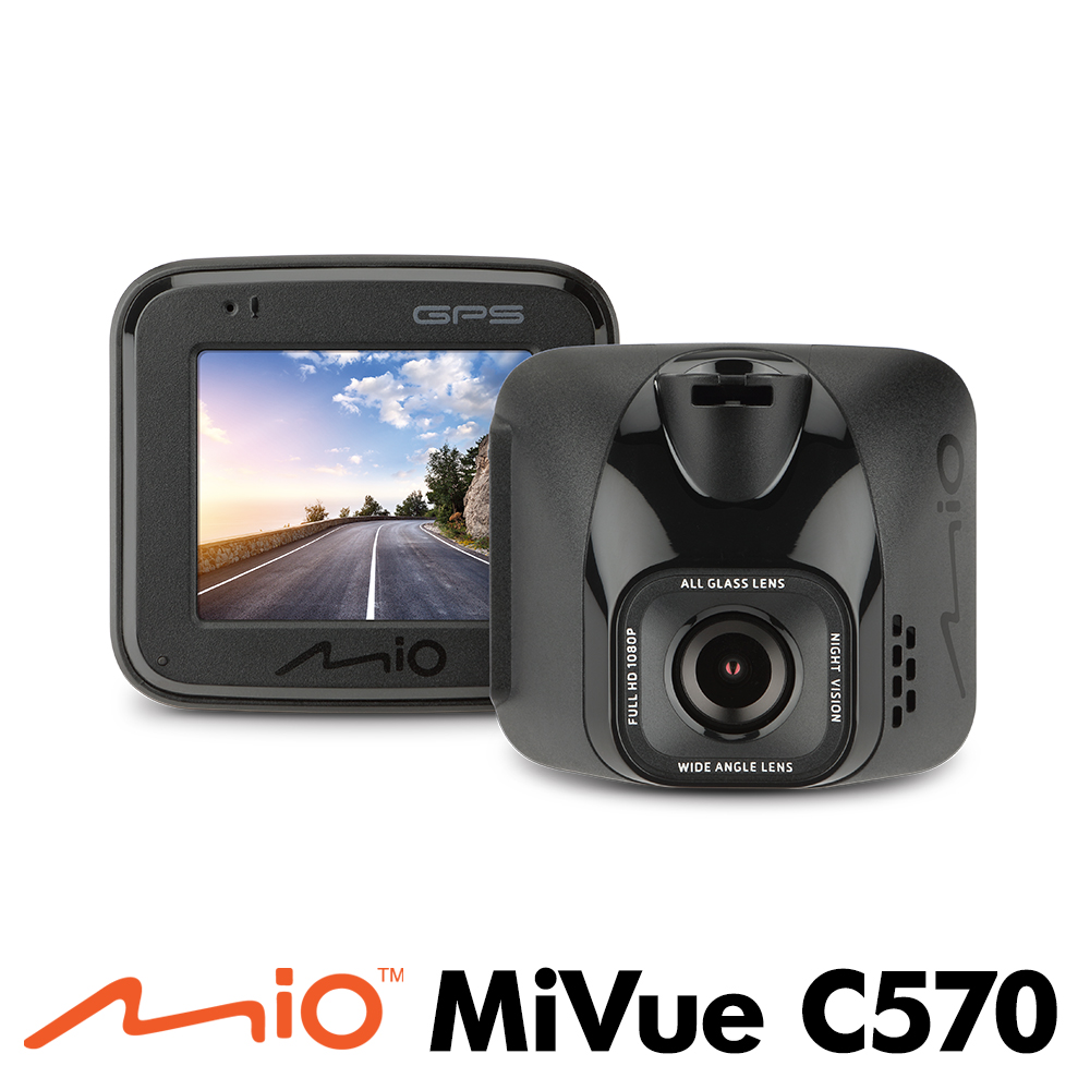 Mio MiVue C570 Sony星光級 GPS行車記錄器_黏支版(送16G+三孔)