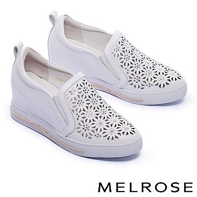 休閒鞋 MELROSE 時尚百搭晶鑽沖孔全真皮厚底休閒鞋-白