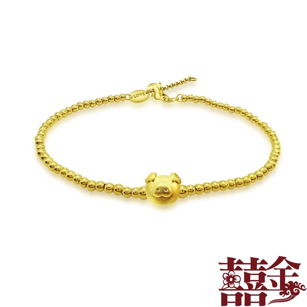 囍金 時尚清新999千足黃金手鍊(4選1)