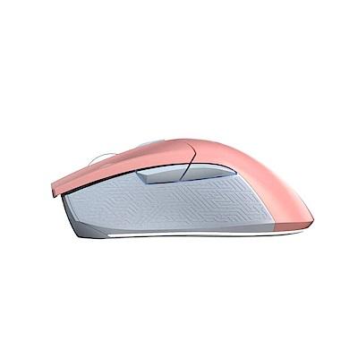 (粉色版) ASUS 華碩 ROG GLADIUS II ORIGIN 電競滑鼠