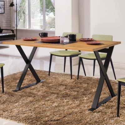 H&D 派克4.3尺全實木面黑腳餐桌