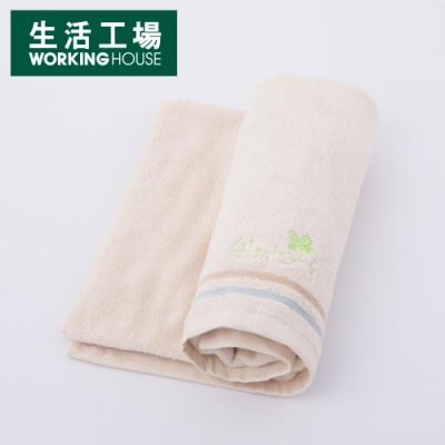 【限量商品*加購中-生活工場】Clover有機棉浴巾-原棉