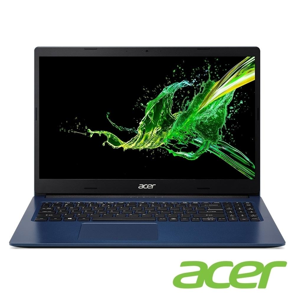 Acer A315-57G-54CL 15吋筆電(i5-1035G1/MX330/4G/256G SSD+1T/Aspire 3/藍)