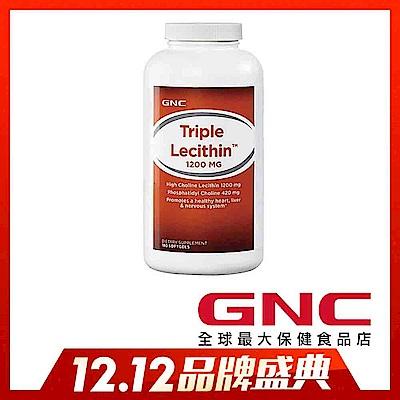 GNC健安喜 三效卵磷脂膠囊食品1200mg(180顆)
