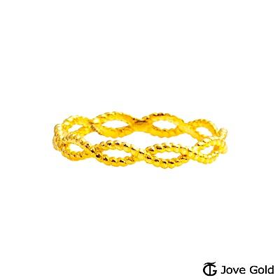 Jove gold 交織黃金戒指