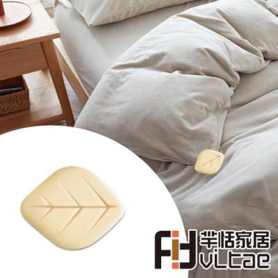 Fit Vitae羋恬家居 棉被角固定器(附解扣器)