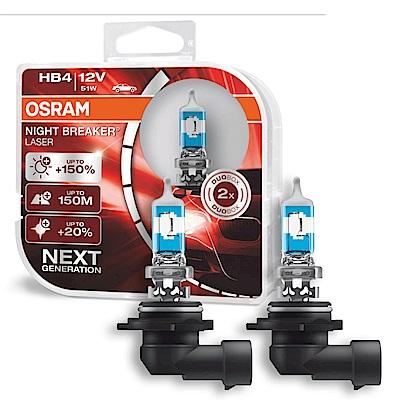 OSRAM 耐激光+150% 燈泡 公司貨(HB4)
