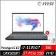 (M365組合) MSI微星Prestige 15 15.6吋創作者筆電(i7-1185G7四核/GTX1650Ti/16G/1TB PCIe SSD/Win10) product thumbnail 1