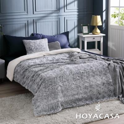HOYACASA 雪藏灰 雪貂絨羊羔加大厚毛毯(180X200CM)