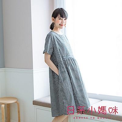 日系小媽咪孕婦裝-黑白格紋後排扣造型棉麻洋裝