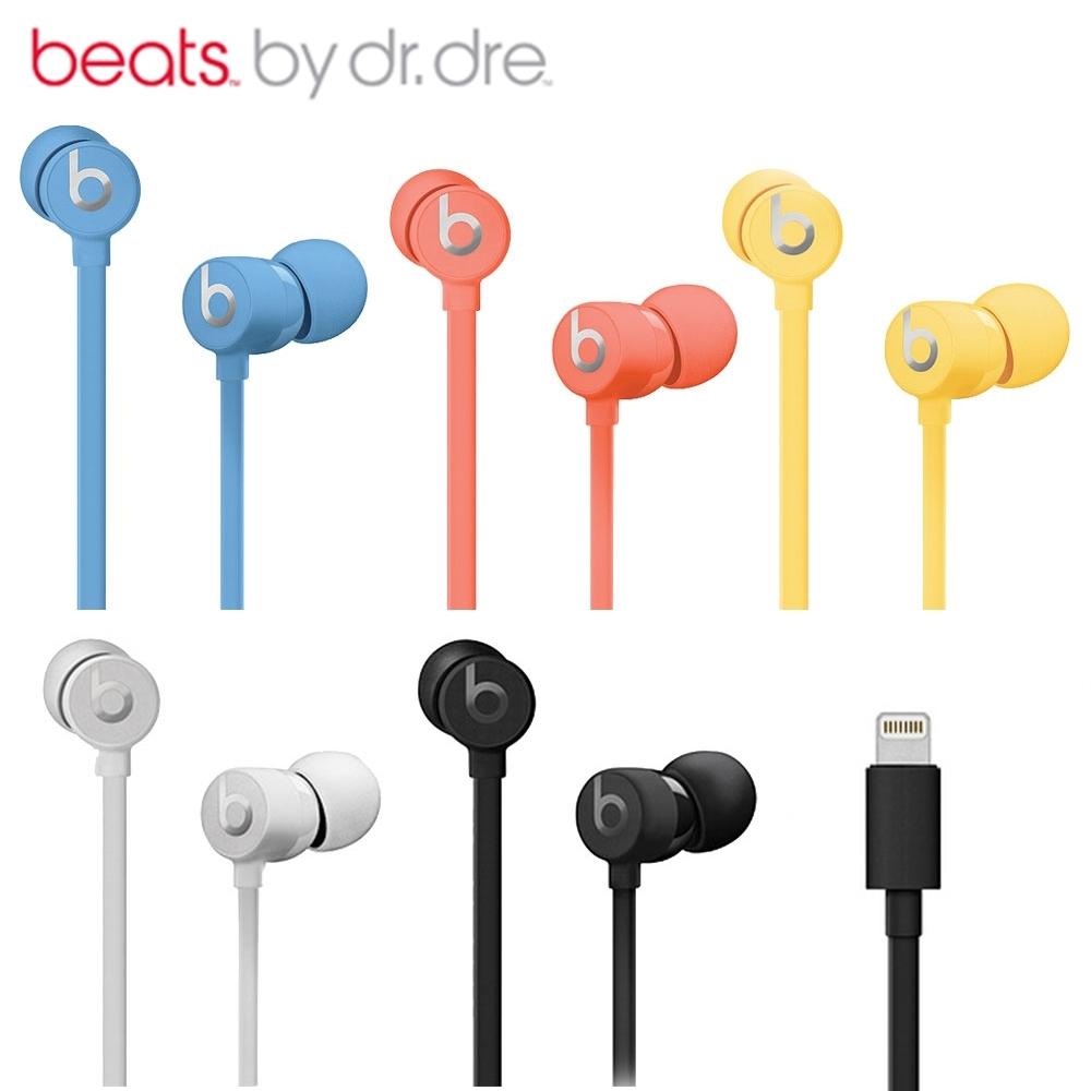 Beats urBeats3 Lightning  耳道式耳機 線控MIC iphone 5色 可選