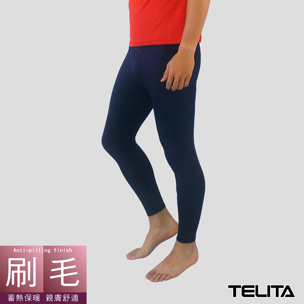 刷毛蓄熱保暖長褲/衛生褲-藍 TELITA