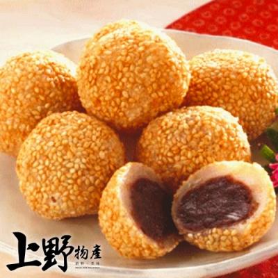 【上野物產】年菜-喜宴專用 老師傅秘傳 Q彈可口芝麻球(270g±10%/10顆/包)x5