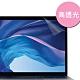 MacBook Pro(Retina) 13吋 高透光學多層膜高硬度5H螢幕保護貼 product thumbnail 1
